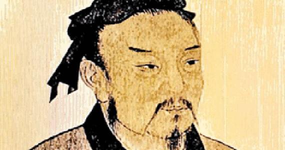 Was du vom Militärstrategen Sun Tzu für deinen Sport lernen kannst